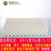 G-C-101 政泽妮 泰国皇家乳胶枕头官方正品成人护颈椎枕天然橡胶枕芯