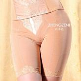 AC-601 政泽妮 中束裤  收腹 提臀 瘦腿 束腰