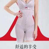 2020新品 AC-803 政泽妮 重压 强力收腹 提臀束腰 6G生态功能布 高腰塑身衣