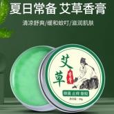 2020新品 AC-2053 薄荷 艾草 香膏 30g