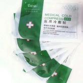 2020新品 AB-2063  医用冷敷贴  5贴/盒